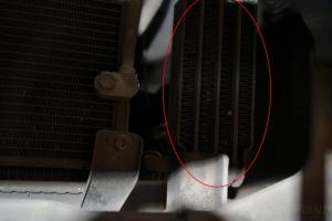 ATF Oil Cooler